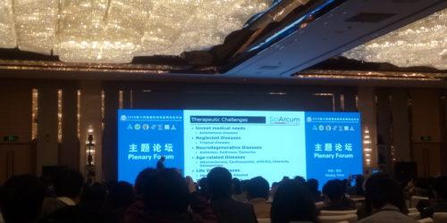 2017 RWE(Real World Evidence)China Summit: Journey of Reform, June 28-30, Shanghai, CHINA